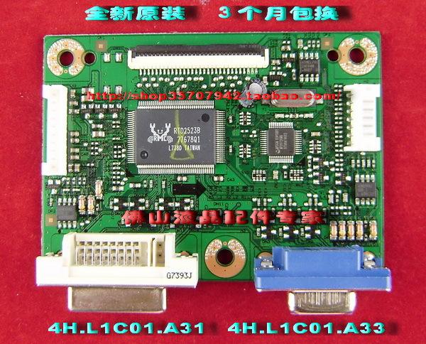 Электронные компоненты 4h.l1c01.a33 4h.l1c01.a31 IC 15 labeyrie фуа гра утиная 150 г