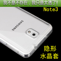 For samsung   note3 n9008v phone case mobile phone case protective case n9006 n9002 silica gel transparent all-inclusive soft