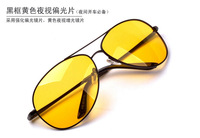 2014 new Night vision goggles for men and women  Fashion sunglasses