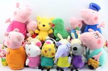 New 16pcs/set Peppa pig Plush Doll Toy Peppa teddy Bear Geroge Dinosaur  Peppa pig grandpa and Grandma peppa pig friends(China (Mainland))