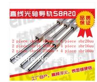2piece sbr20 800mm+4piece sbr20uu 2piece sbr16 500mm+4piece sbr16uu 2piece sbr16 250mm+4piece sbr16uu linear bearing rail