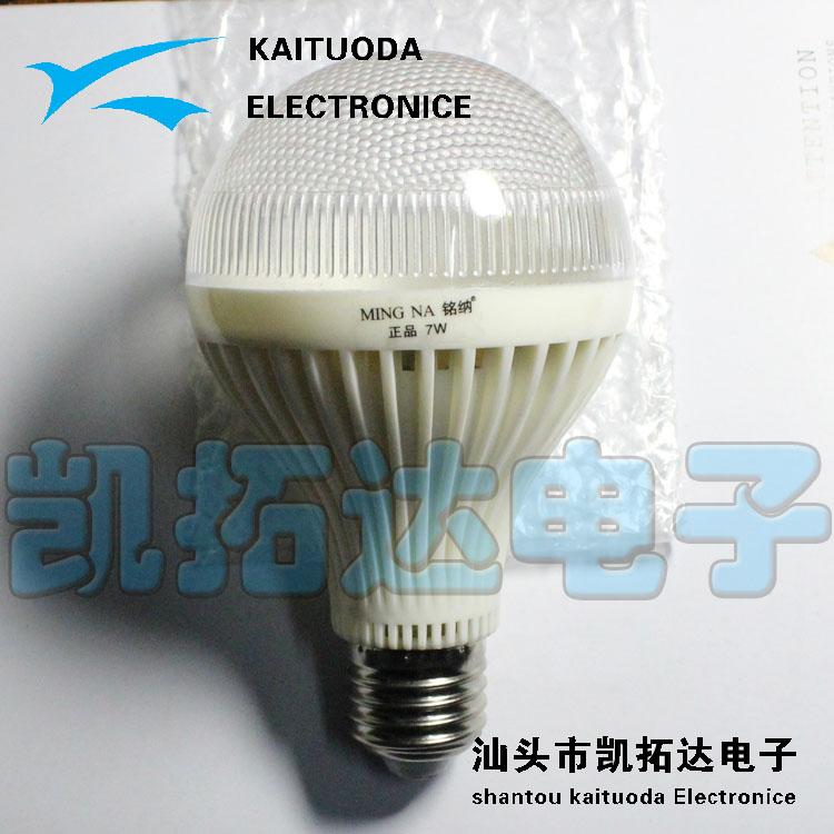 Free shipping 10PCS Quality and durable LED lamps 7W LED Bulb LED Bulb E27 screw(China (Mainland))