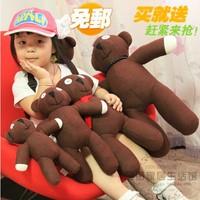 25cm Mr Bean teddy bear doll shipping genuine super cute baby toy doll creative novelty gift learning & education