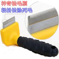 Pet comb depilates comb dog cat dog brush shaving wool