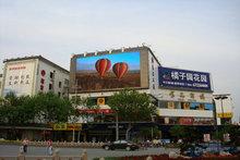 electronic display panel price