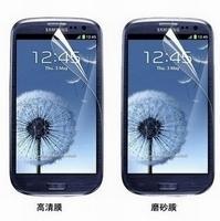Film galaxy  for    s4 i9500 phone protection film siv scrub stone film