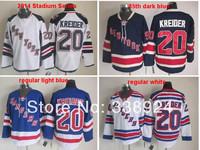 2014 NHL Stadium Series Hockey Jersey New York Rangers #20 Chris Kreider Mens Ice Hockey Jersey,Embroidery and Sewing Logos