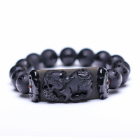 Natural obsidian pi xiu bracelet male Women lucky scrub