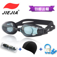 Cap plain myopia goggles waterproof anti-fog swimming goggles swimming glasses