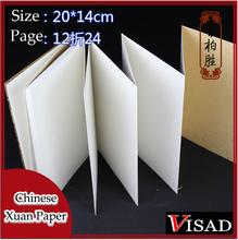 Grátis frete em branco 20 * 14 cm 24 pages chinês livro em papel de arroz para pintura com tampa Exquisite papel xuan(China (Mainland))