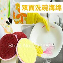 wire sponge price