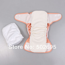 cheap bamboo cloth diaper