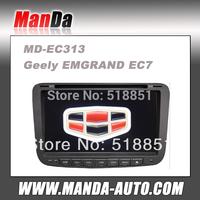 2 Din Car Dvd Gps Navigation Geely Emgrand EC7 2012 Double Din Head Unit Car Pc Sat Nav Ipod Radio Bluetooth USB CD DVD Player