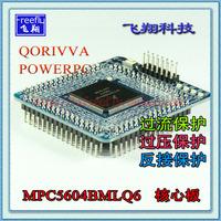 Freescale mpc5604bmlq6 qorivva powerpc minimum system board core board learning board
