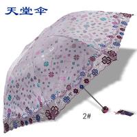 Sun umbrella super sun anti-uv sun protection umbrella new arrival