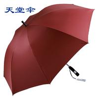 Ultralarge long-handled cloth fan umbrella anti-uv sun umbrella sun protection umbrella