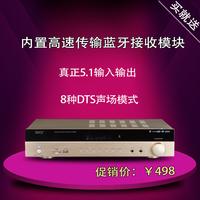 Xianke 5.1 digital amplifier high power bluetooth ac-3 receiver module usb sd