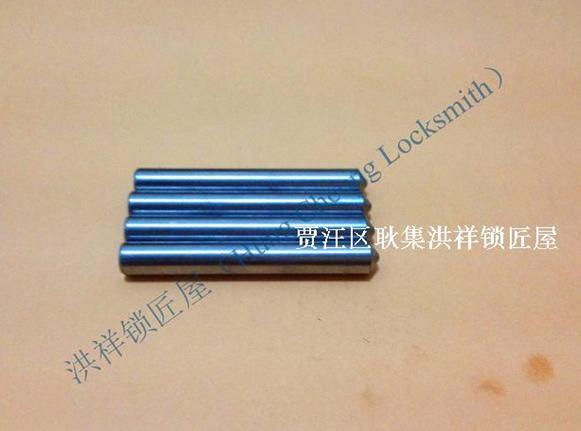 key copy machine cutter export(China (Mainland))