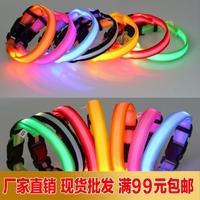 2.0cm double faced white fiber optic collar luminous dog collar pet collars collapsibility hot-selling