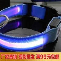 Pet supplies led collar dog collar led fish wire mesh nylon small large dog flash