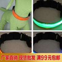 Luminous led collar coronae cat collar small dogs dog ring dog tag dog collar