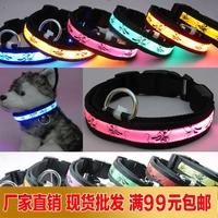 Led led collar pet collar accessories dog collar nylon dog ring