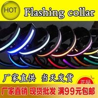 Black led flashing collar pet collar flash luminous dog collar dog