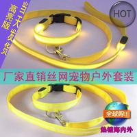 Pet supplies led collar dog collar led fish wire mesh nylon small large dog flash dog chain twinset