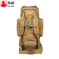 [God of War]outdoor mountaineering bag backpack 60L-80L large capacity backpack travelling bag/double-shoulder bag(41x20x75cm )