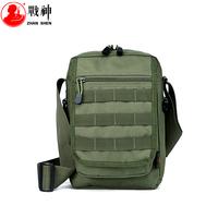 [God of War] outdoor tactical multifunctional shoulder bag(15cm*7cm*20cm)