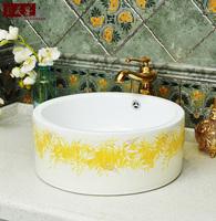 Fashion hand basin ceramic bathroom wash basin counter basin fashion double layer 019
