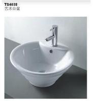 Amico ts4038 ceramic washbasin wash basin wash basin art basin counter basin basin