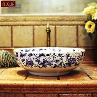 Ceramic counter basin pot vintage bathroom washbasin blue and white porcelain 229