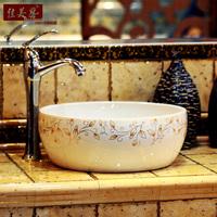 Fashion fashion art wash basin counter basin ceramic bathroom wash basin print 126