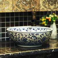 Bathroom accessories copper hot and cold faucet fashion brass ceramic antique wash basin halter 14 qau 5