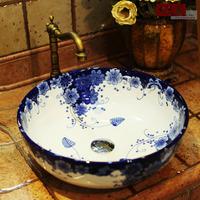 Jingdezhen ceramic wash basin counter basin round basin rustic 185 blue
