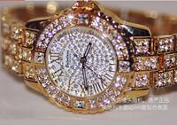 New Arrival Female Luxury Crystal Full Rhinestone Watches dress Shining Women's Watch Ladies Bracelet Wristwatch