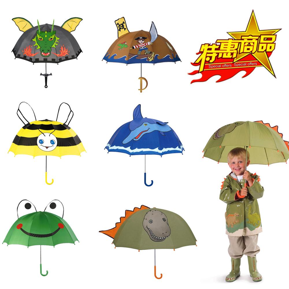 Groothandel parasol voor de baby kopen parasol voor de baby partijen uit china parasol voor de - Zon parasol ...