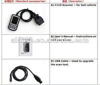 2014 For BMW C110 Scanner For BMW OBD2 Code Reader Original and update online diagnose tool for BMW V3.5 free Shipping