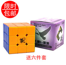 abs cube promotion