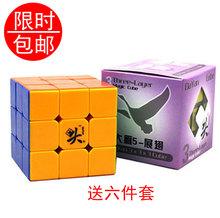 popular abs cube