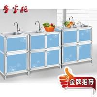 Modern aluminum alloy cupboard chromophous cupboard customize faucet