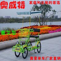Casual sightseeing car 4runner push-bike tourist car steering wheel car webworm luxury bicycle