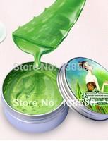 AFY  Acne Treatment Concentrated aloe vera gel face cream 50g Anti-Aging whitening moisturizing face care cream cosmetics