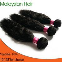 1bundle Nature wave Virgin Human Hair Malaysia Hair Weaving 1bundle Free shipping