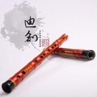 Calls - flute professional bamboo flute 8881 - - - f f