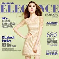 2014 summer gentlewomen medium-long short-sleeve lace skirt princess half sleeve one-piece dress lxyg683