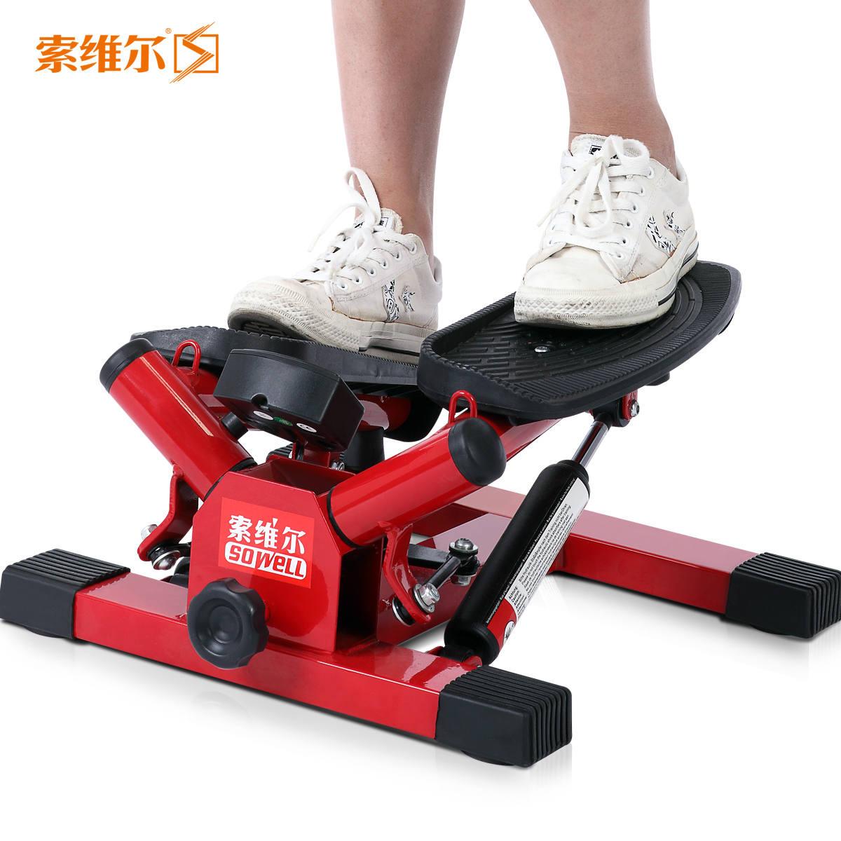 foot exercise machine