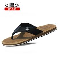 Male casual summer sandals Men sandals plus size flip flops shoes sandals
