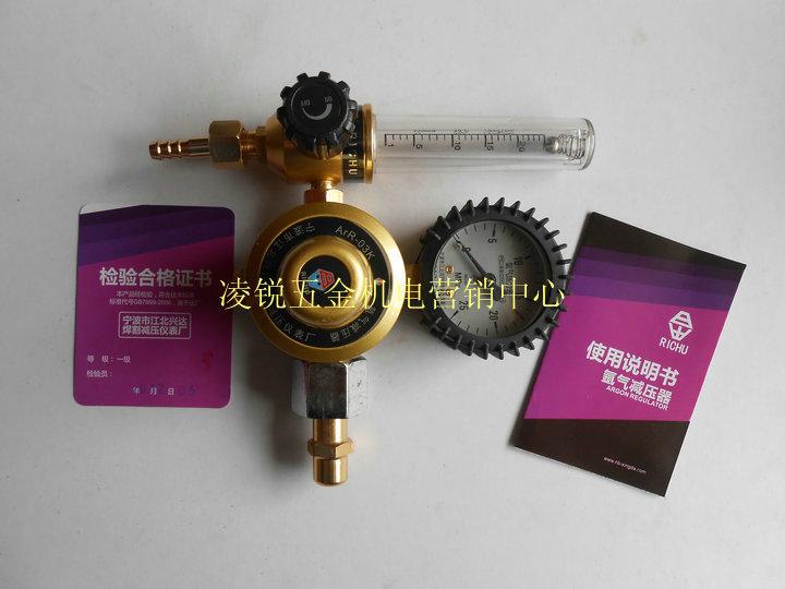 Famous Brand sunrise ArR-03K Argon Regulator Argon gas valve with pouches shock table(China (Mainland))